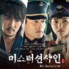 """""""Mr. Sunshine"""" Tops Most Buzzworthy Dramas List For 2nd Consecutive Week"""