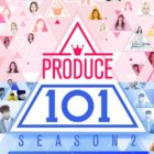 """Produce 101"" Alumni: Where Are They Now?"