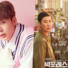 Yoo Seon Ho In Talks To Join Shin Dong Yup And Jung Sang Hoon In His 1st TV Drama