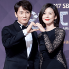 Ji Sung And Lee Bo Young Revealed To Be Expecting Their Second Child