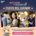 "Giveaway: Win A ""What's Wrong With Secretary Kim"" Stuffed Doll"