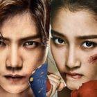 "When Fighters Fall In Love: 5 Reasons To Watch Luhan's ""Sweet Combat"""
