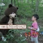 "Si An Makes His Father Proud After Meeting A ""Bear"" During Camping Trip On ""The Return Of Superman"""