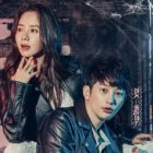 """Lovely Horribly"" Viewer Ratings Experience Boost"