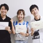 So Yoo Jin, Yeon Jung Hoon, Yoon Jong Hoon, And More Gather For Script Reading Of New Family Drama