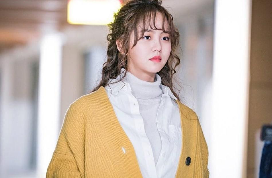 Song Geu Rim dalam Drakor 'Radio Romance'