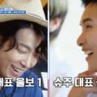 """Super Junior's Ryeowook Moves Donghae To Tears With Heartfelt Letter On """"Super TV 2"""""""