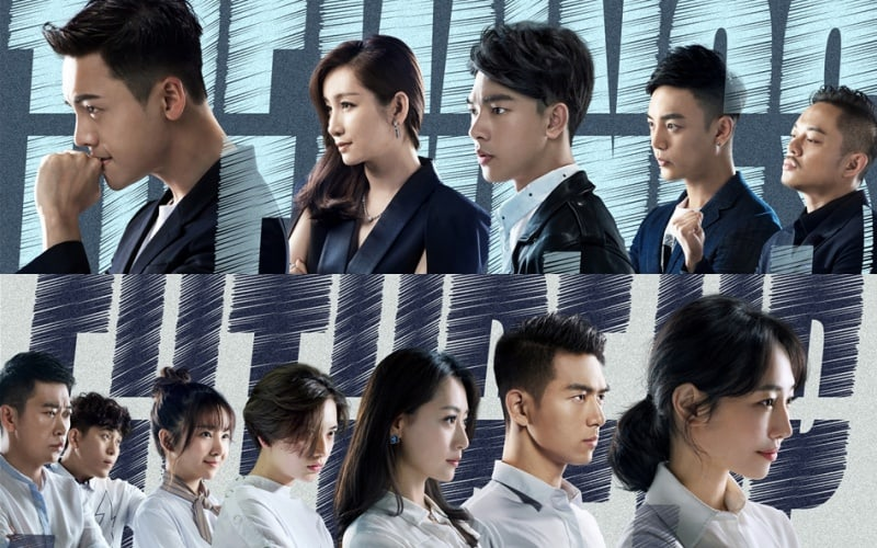 15 Addicting Shows To Watch If You're New To C-Dramas & TW