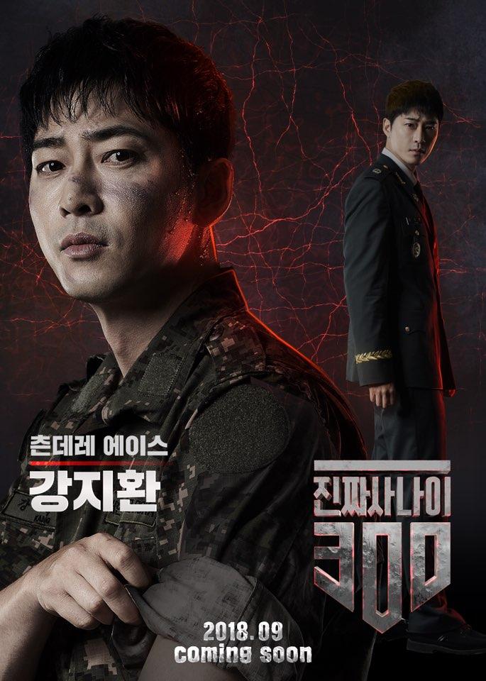 Blackpink S Lisa Pentagon S Hongseok And More Are Fierce In