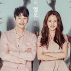 """Lovely Horribly"" Sees Small Rise In Viewership Ratings With Dramatic Episode Finale"