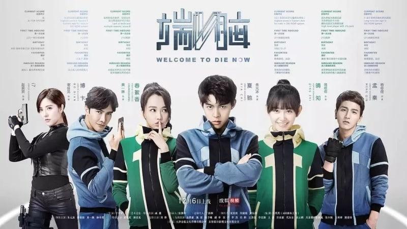 �ล�าร���หารู�ภา�สำหรั� die now chinese drama cast