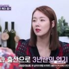So Yi Hyun Reveals Both Of Her Pregnancies Were Unplanned And She Had To Cancel Work
