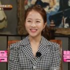 Park Bo Young Talks About Her Cooking Skills And Friendship With Lee Kwang Soo