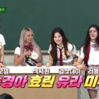 """Watch: Song Kyung Ah, Hyolyn, Girl's Day's Yura, And Lovelyz's Mijoo Are Ready To Take Over """"Ask Us Anything"""""""