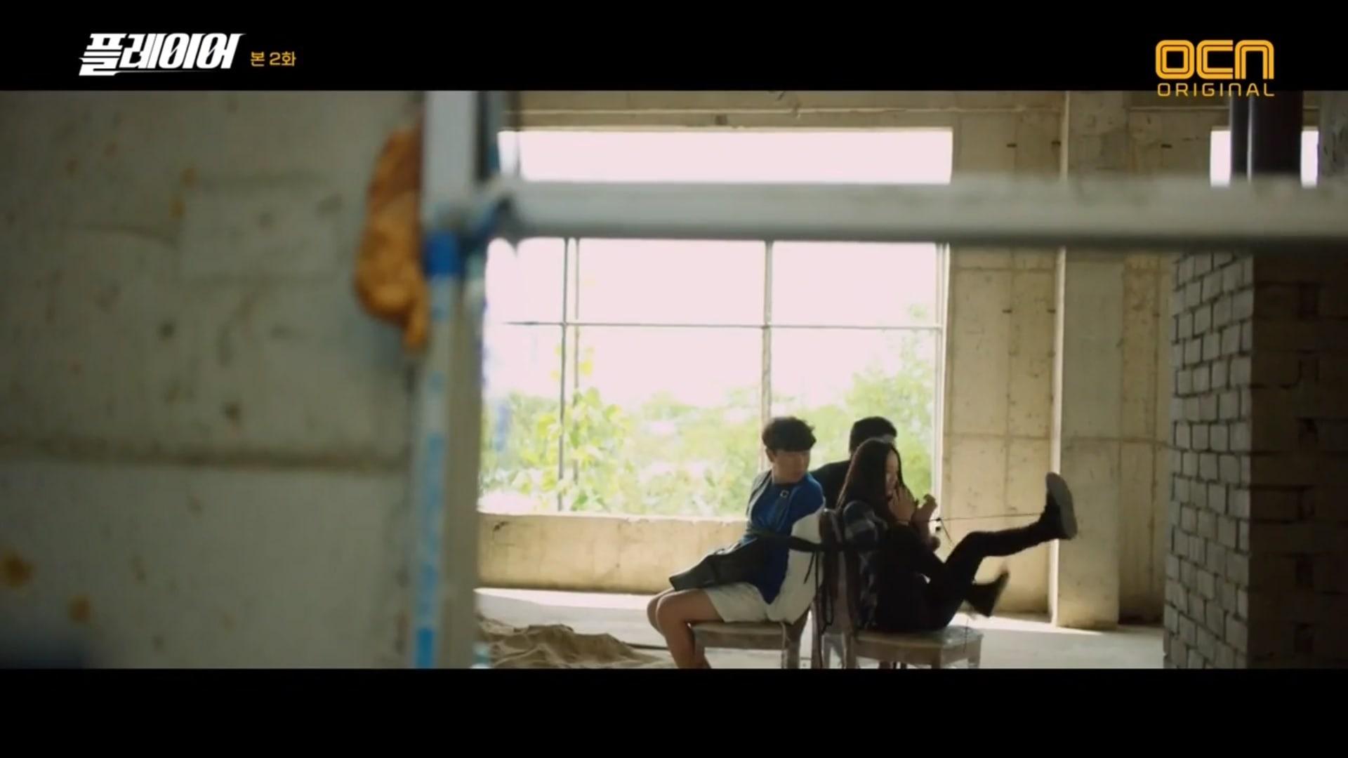 adegan di drama Korea 'The Player'