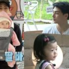"Kim Joon Introduces His Daughter For 1st Time And Visits Set Of ""Boys Over Flowers"""