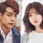 Hyun Woo And Pyo Ye Jin Revealed To Be Dating