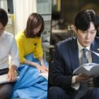 """Cast Of """"Your Honor"""" Shows Devotion For Their Drama Behind-The-Scenes"""