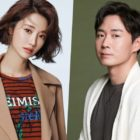 Go Jun Hee And Yeon Jung Hoon In Talks To Star In Upcoming OCN Drama