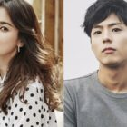 Song Hye Kyo And Park Bo Gum's Drama May Be Going To Cuba To Film, Not Spain