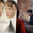 """Your Honor"" Maintains First Place Lead In Viewership Ratings As ""The Ghost Detective"" Premieres"