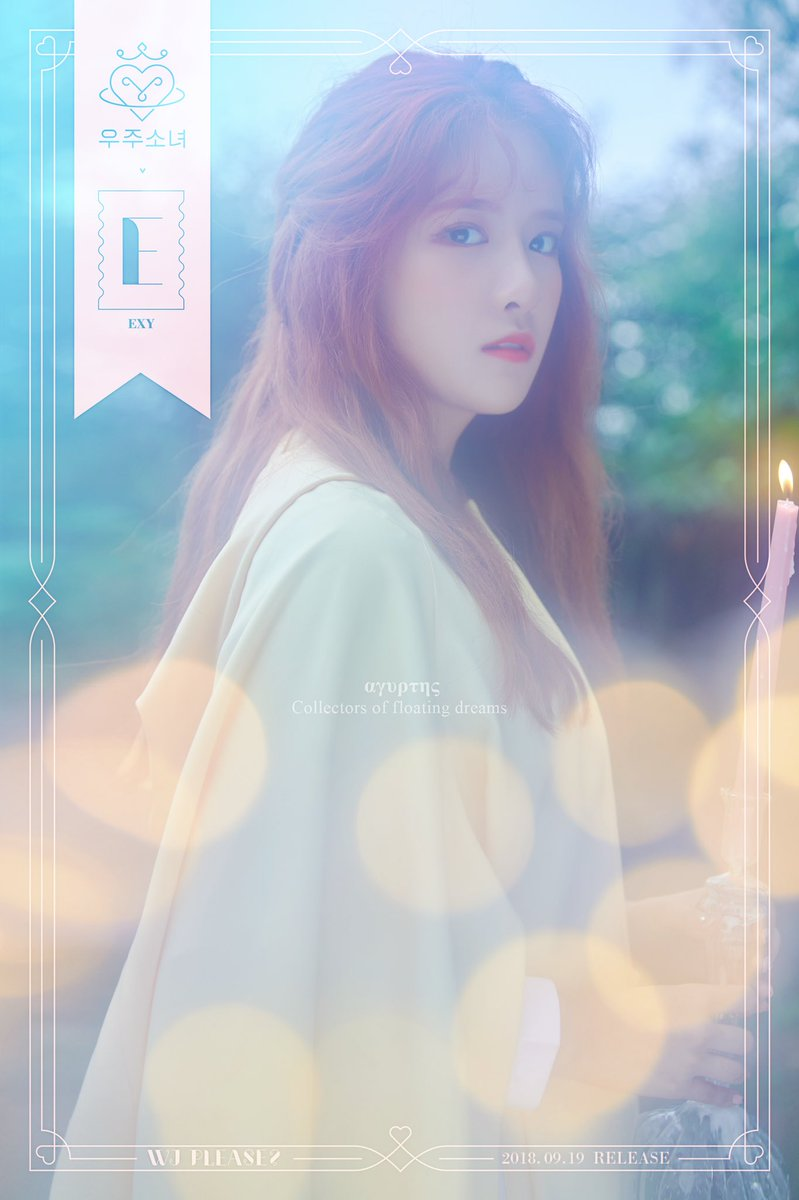Image result for exy wjsn save me save you