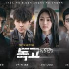 "3 Reasons To Watch EXO's Sehun and gugudan's Mina's New Movie ""Dokgo Rewind"""
