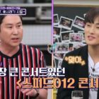 Kangta Talks About How H.O.T. Became Successful Because Of Shin Dong Yup