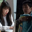 New Horror Film Shares First Stills Of Apink's Jung Eun Ji And INFINITE's Sungyeol As Filming Wraps Up