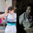 """Lee Yoo Ri Goes Through Endless Tribulations In """"Hide And Seek"""""""