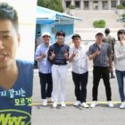 "Kim Jong Min Shares His Hopes To Be With ""2 Days & 1 Night"" Till The Very End"