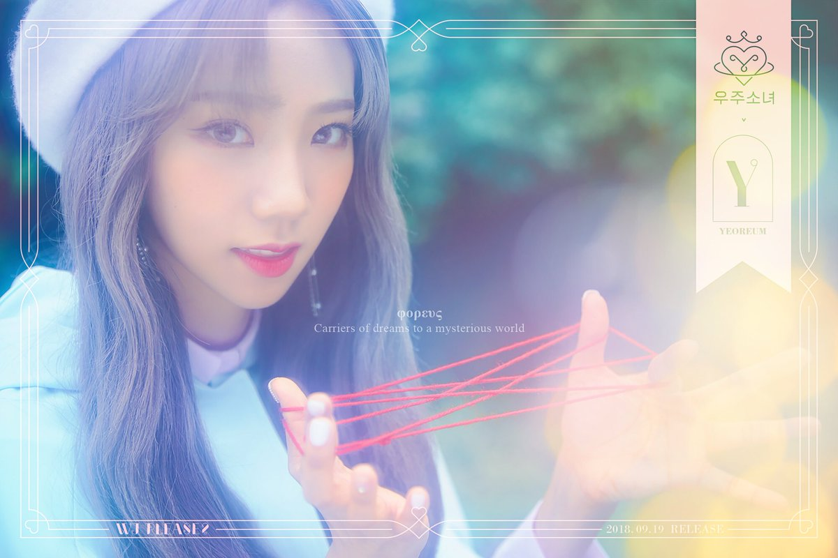 Image result for Yeoreum wjsn SAVE ME SAVE SAVE YOU