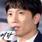 Ji Sung On His Upcoming Movie And What Was Most Difficult About His Character