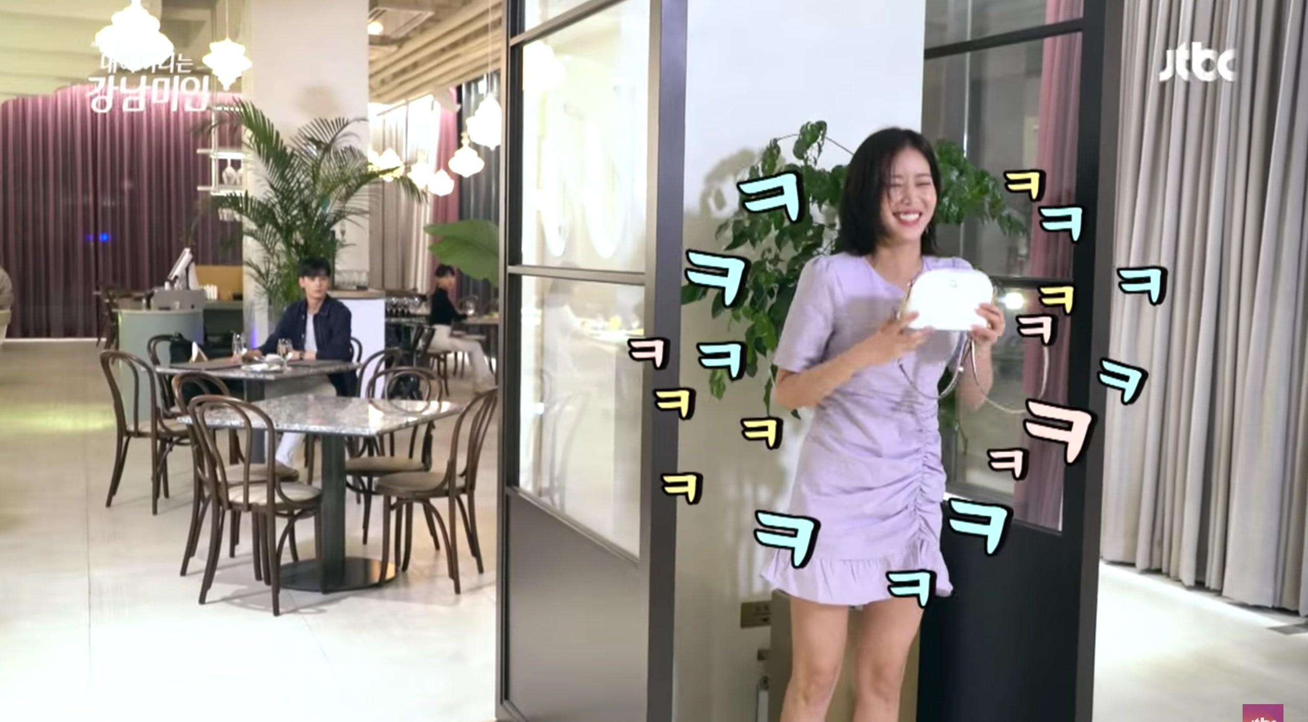 di belakang layar drakor My ID is Gangnam Beauty