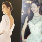 """Seo Hyun Jin Is A Stunning Top Star With A Secret In """"The Beauty Inside"""""""