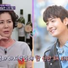 """Park Jung Soo Shares How Jung Kyung Ho Asked Her To Make A Cameo For """"Life On Mars"""""""
