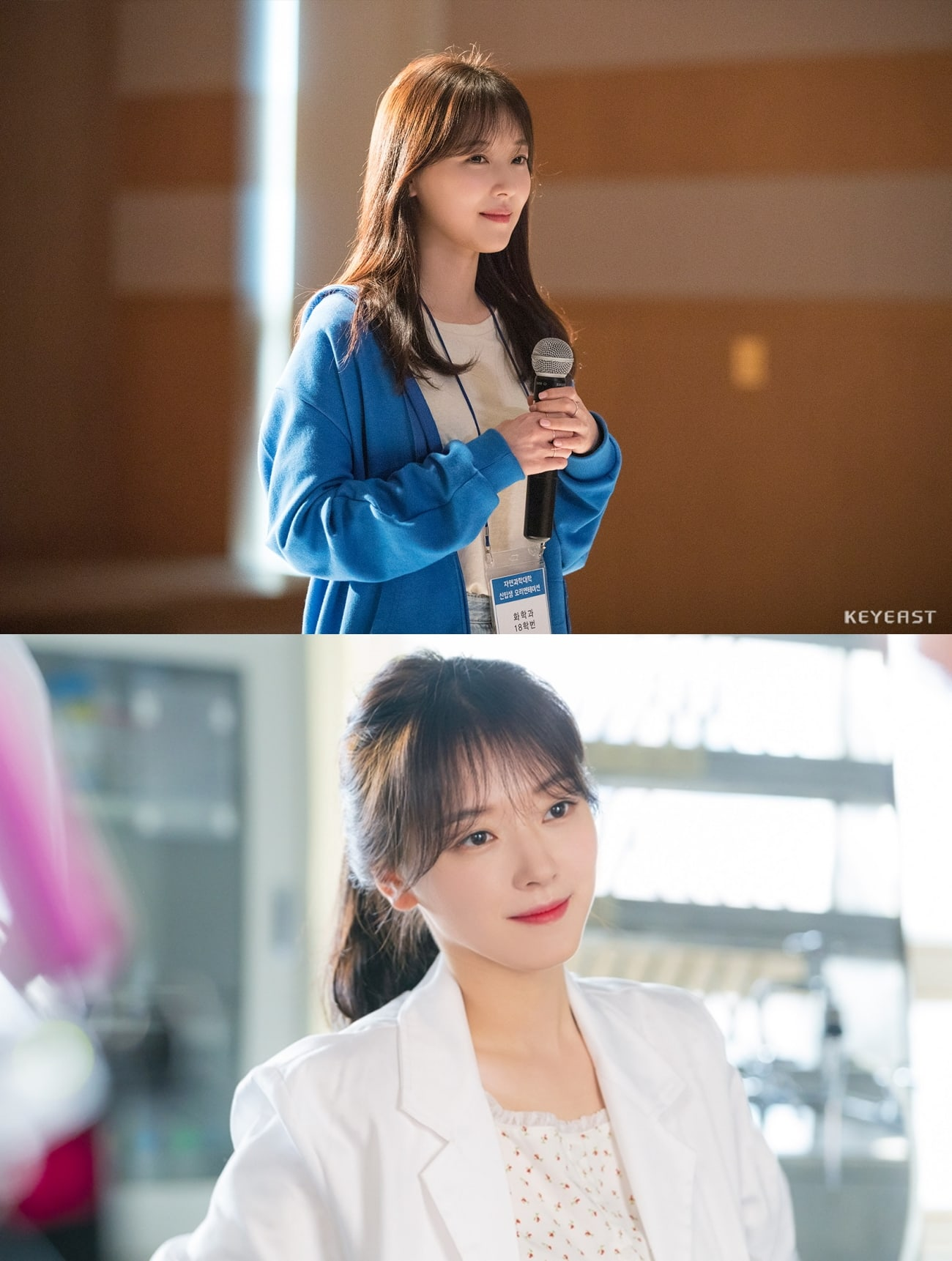 "My ID Is Gangnam Beauty"" Cast Shares Their Final Comments As"