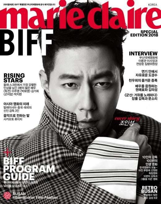 Jo In Sung Talks About What Acting Means To Him | Soompi