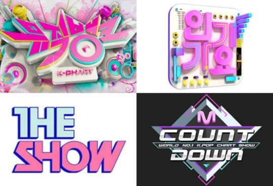 How To Get Into K-Pop Music Shows: A Beginner's Guide | Soompi