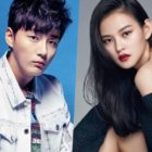 Yoon Shi Yoon And Kim Yoon Hye Cast As Couple In Upcoming Film