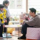 """So Ji Sub Goes From Black Ops Agent To Special Guest At Tea Party In """"Terius Behind Me"""""""
