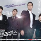 """""""Terius Behind Me"""" Continues Viewership Ratings Streak Over Wednesday-Thursday Dramas"""