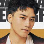 BIGBANG's Seungri To Appear On Brand-New SBS Variety Show