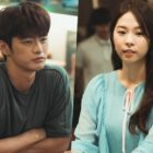 "Seo In Guk Chooses Seo Eun Soo As His Target Of Seduction In ""The Smile Has Left Your Eyes"""