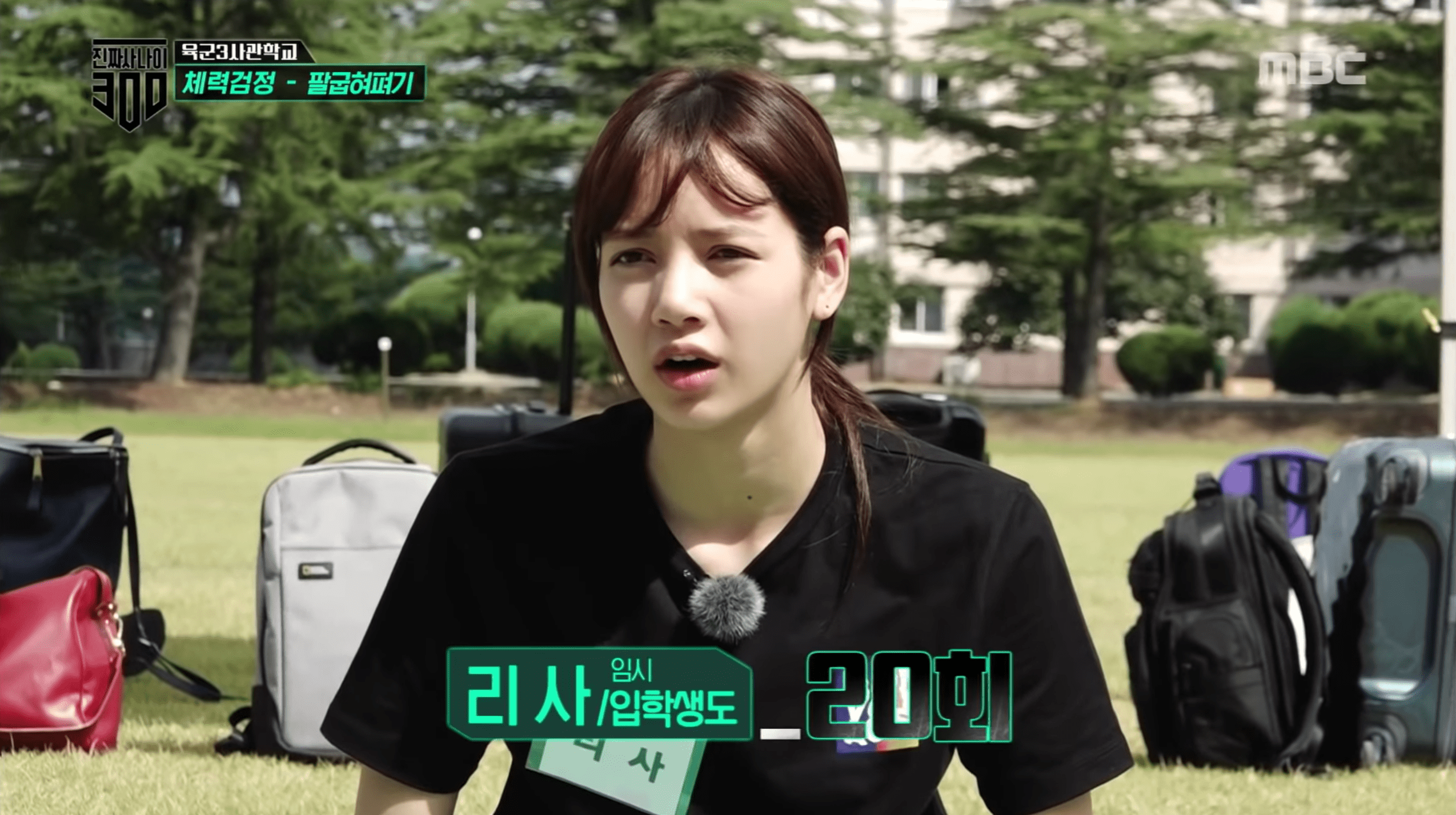 Blackpink S Lisa Impresses Everyone With Her Strength On Real Men