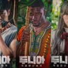 "TVXQ's Yunho, Sam Okyere, And WJSN's Luda Share Thoughts Following Conclusion Of ""Dunia"""