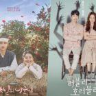 """""""100 Days My Prince"""" And """"Lovely Horribly"""" Battle For Viewership Ratings During Chuseok"""