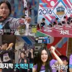 "Results For Day 2 Of ""2018 Idol Star Athletics Championships – Chuseok Special"""