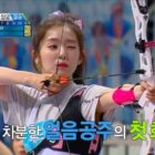 "Red Velvet's Irene Scores A Perfect, Camera Lens-Breaking Bullseye At ""2018 Idol Star Athletics Championships – Chuseok Special"""