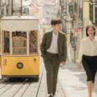 Seo Kang Joon And Esom's Upcoming Rom-Com Unveils Sentimental Main Poster